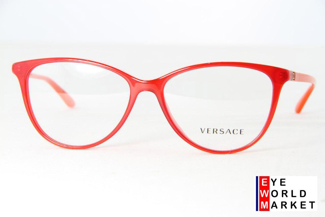 459146e39462 VERSACE 3194A Red Optical Frame Eyeglasses