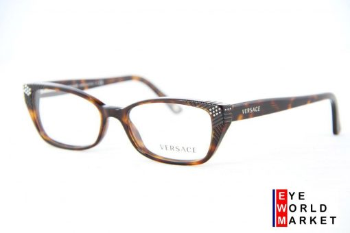 VERSACE 3150 Havana Brown Eyeglasses