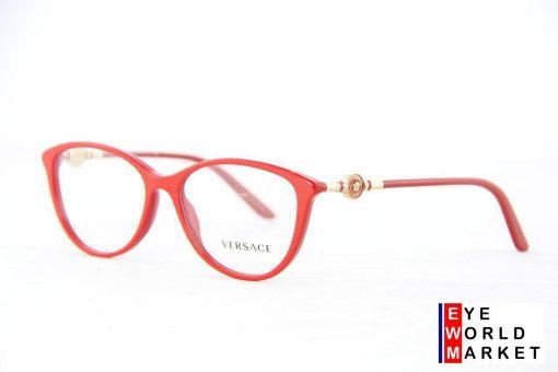 VERSACE 3175 Red Cat-Eye Women Eyeglasses